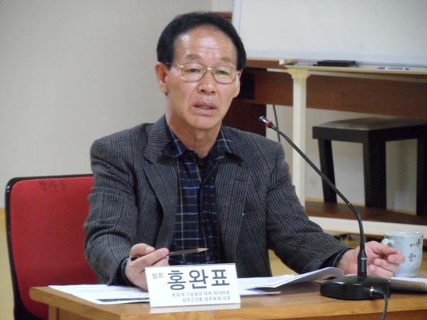 강원도 도무형문화재 21호. 홍완표 대목장님